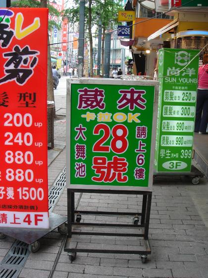https://blog-001.west.edge.storage-yahoo.jp/res/blog-a4-fe/laxjfk2002/folder/896810/08/30509208/img_4