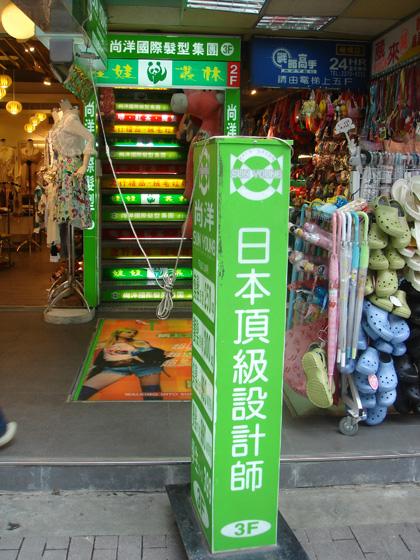 https://blog-001.west.edge.storage-yahoo.jp/res/blog-a4-fe/laxjfk2002/folder/896810/08/30509208/img_5