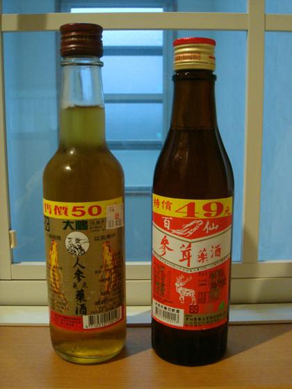 https://blog-001.west.edge.storage-yahoo.jp/res/blog-a4-fe/laxjfk2002/folder/896810/30/30572730/img_0