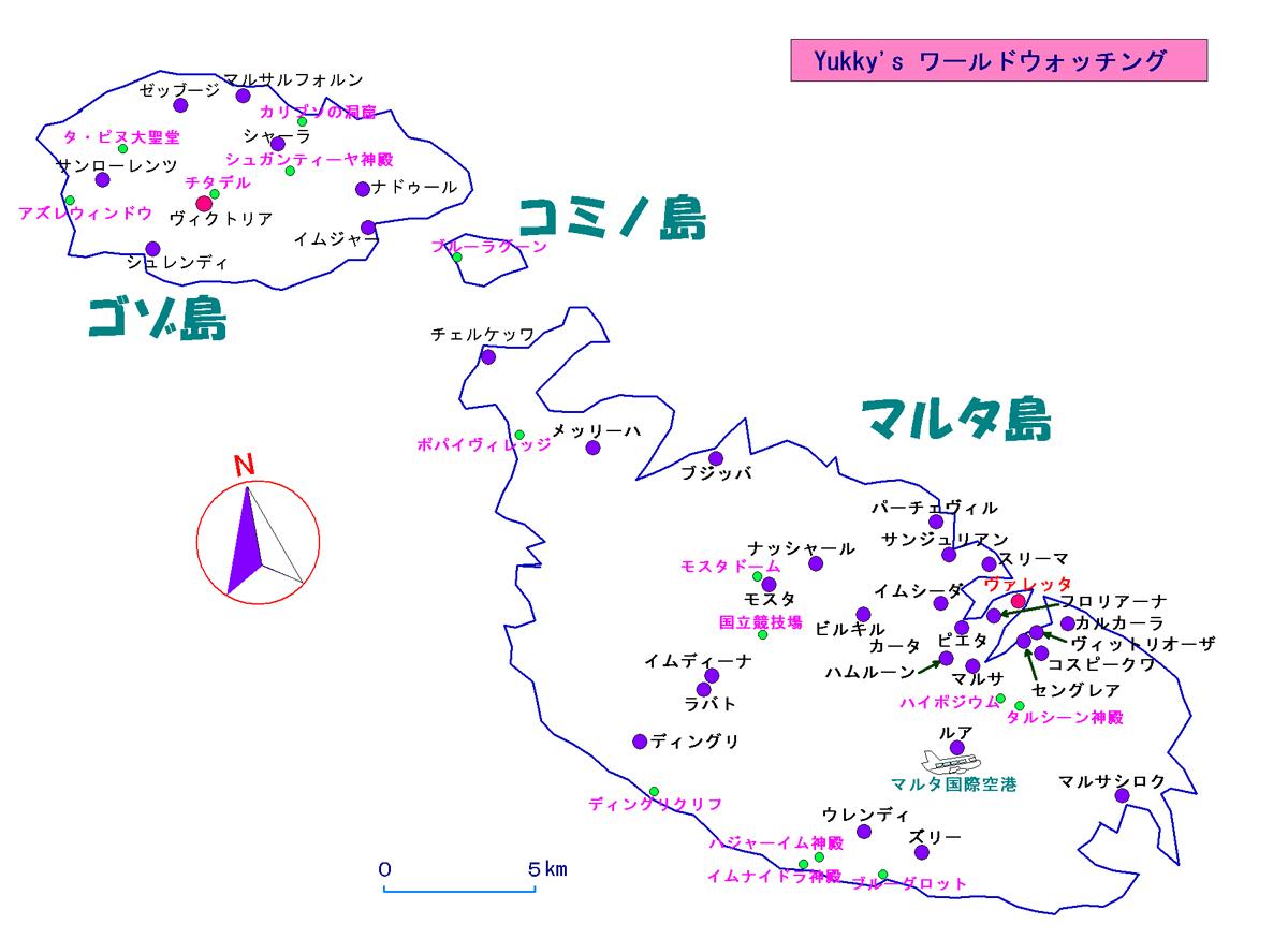 https://blog-001.west.edge.storage-yahoo.jp/res/blog-a4-fe/laxjfk2002/folder/1572899/02/35129202/img_2
