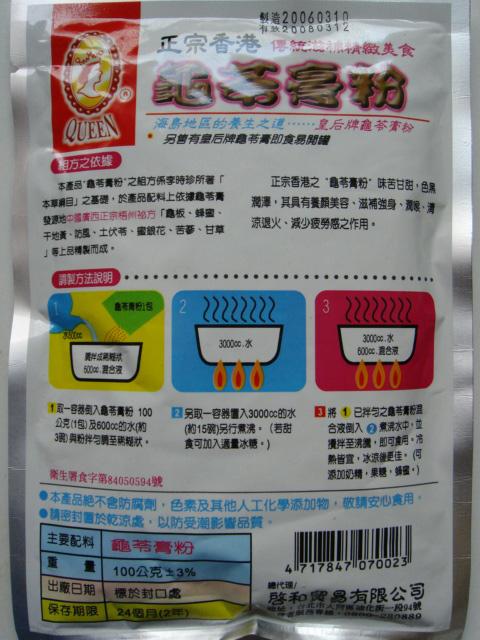 https://blog-001.west.edge.storage-yahoo.jp/res/blog-a4-fe/laxjfk2002/folder/896810/46/36188946/img_1