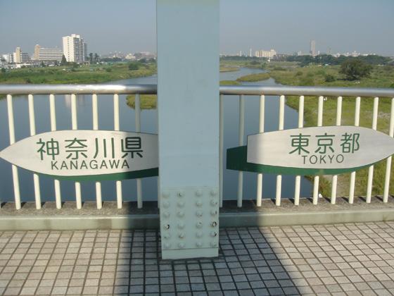 https://blog-001.west.edge.storage-yahoo.jp/res/blog-a4-fe/laxjfk2002/folder/847789/44/36235144/img_0