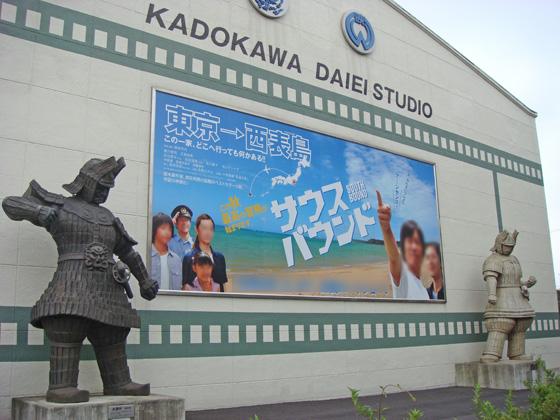 https://blog-001.west.edge.storage-yahoo.jp/res/blog-a4-fe/laxjfk2002/folder/847789/67/37159167/img_1