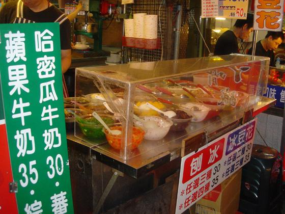 https://blog-001.west.edge.storage-yahoo.jp/res/blog-a4-fe/laxjfk2002/folder/896810/55/38060355/img_2