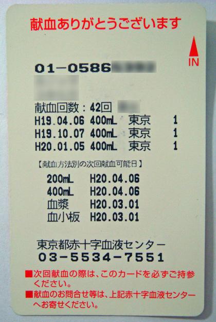https://blog-001.west.edge.storage-yahoo.jp/res/blog-a4-fe/laxjfk2002/folder/847789/01/39814001/img_0