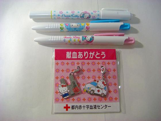https://blog-001.west.edge.storage-yahoo.jp/res/blog-a4-fe/laxjfk2002/folder/847789/01/39814001/img_1
