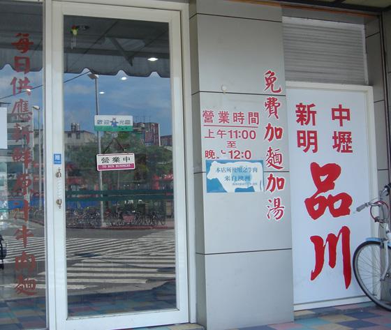 https://blog-001.west.edge.storage-yahoo.jp/res/blog-a4-fe/laxjfk2002/folder/896810/91/40209691/img_0