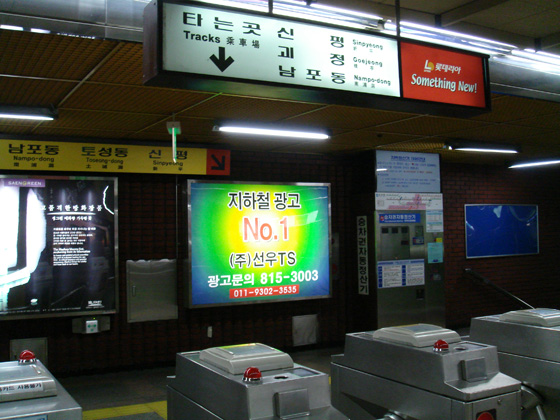 https://blog-001.west.edge.storage-yahoo.jp/res/blog-a4-fe/laxjfk2002/folder/411959/52/40777752/img_2