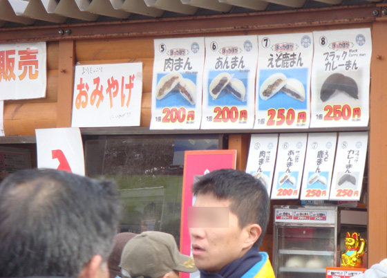 https://blog-001.west.edge.storage-yahoo.jp/res/blog-a4-fe/laxjfk2002/folder/713253/15/40905115/img_4