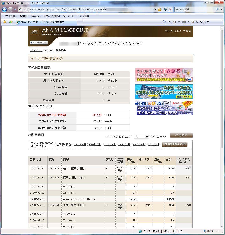 https://blog-001.west.edge.storage-yahoo.jp/res/blog-a4-fe/laxjfk2002/folder/501872/07/41111407/img_0