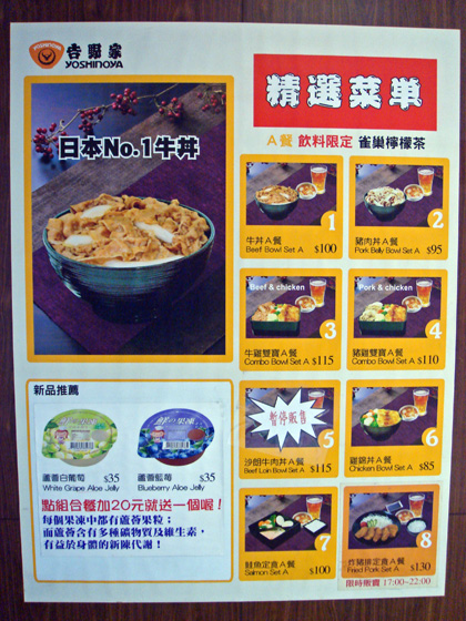 https://blog-001.west.edge.storage-yahoo.jp/res/blog-a4-fe/laxjfk2002/folder/896810/75/41688875/img_4