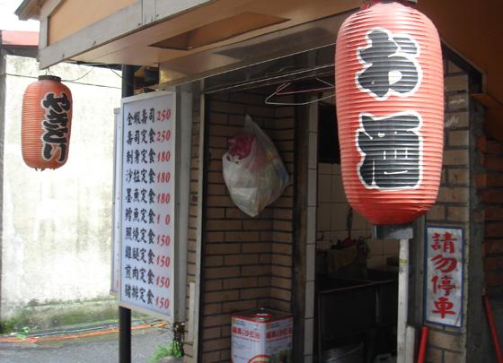 https://blog-001.west.edge.storage-yahoo.jp/res/blog-a4-fe/laxjfk2002/folder/896810/75/41688875/img_7