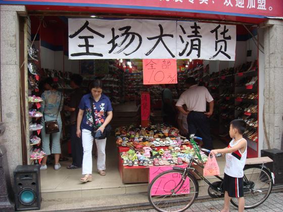https://blog-001.west.edge.storage-yahoo.jp/res/blog-a4-fe/laxjfk2002/folder/375902/10/41835410/img_0