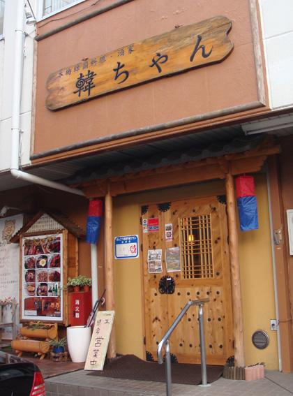 https://blog-001.west.edge.storage-yahoo.jp/res/blog-a4-fe/laxjfk2002/folder/847789/85/44227085/img_4
