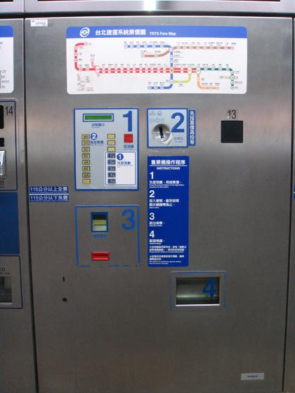 https://blog-001.west.edge.storage-yahoo.jp/res/blog-a4-fe/laxjfk2002/folder/896810/77/44247777/img_1