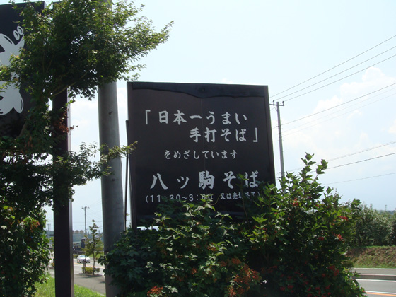 https://blog-001.west.edge.storage-yahoo.jp/res/blog-a4-fe/laxjfk2002/folder/847789/58/44731058/img_3