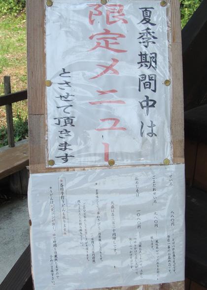 https://blog-001.west.edge.storage-yahoo.jp/res/blog-a4-fe/laxjfk2002/folder/847789/58/44731058/img_5