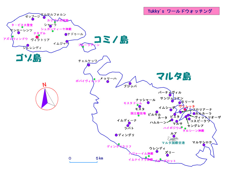 https://blog-001.west.edge.storage-yahoo.jp/res/blog-a4-fe/laxjfk2002/folder/1572899/54/44757654/img_7