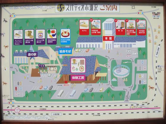 https://blog-001.west.edge.storage-yahoo.jp/res/blog-a4-fe/laxjfk2002/folder/847789/39/44794639/img_0