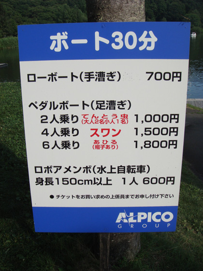 https://blog-001.west.edge.storage-yahoo.jp/res/blog-a4-fe/laxjfk2002/folder/847789/39/44794639/img_5