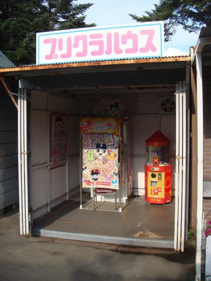 https://blog-001.west.edge.storage-yahoo.jp/res/blog-a4-fe/laxjfk2002/folder/847789/39/44794639/img_8