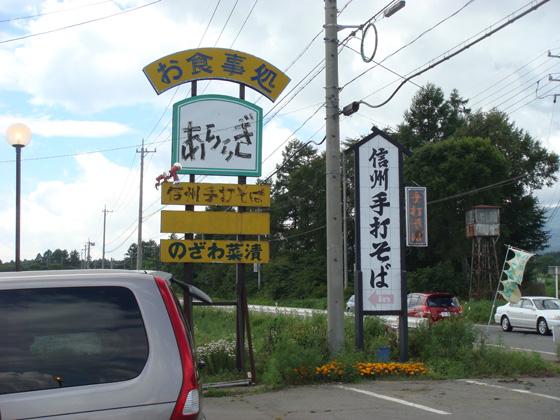 https://blog-001.west.edge.storage-yahoo.jp/res/blog-a4-fe/laxjfk2002/folder/847789/90/44852390/img_0