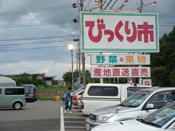 https://blog-001.west.edge.storage-yahoo.jp/res/blog-a4-fe/laxjfk2002/folder/847789/90/44852390/img_5