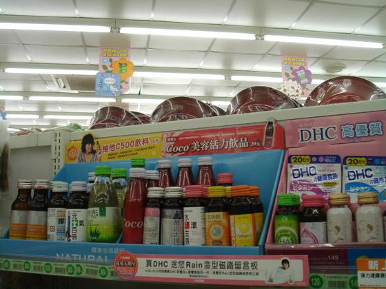https://blog-001.west.edge.storage-yahoo.jp/res/blog-a4-fe/laxjfk2002/folder/896810/57/44861657/img_3