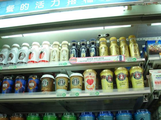 https://blog-001.west.edge.storage-yahoo.jp/res/blog-a4-fe/laxjfk2002/folder/896810/57/44861657/img_8