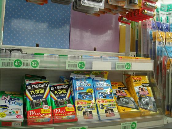 https://blog-001.west.edge.storage-yahoo.jp/res/blog-a4-fe/laxjfk2002/folder/896810/23/44872123/img_3