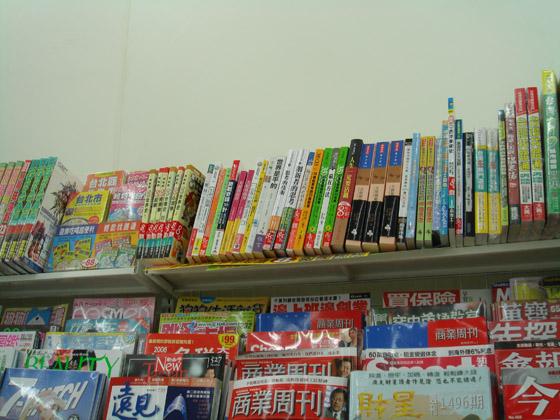https://blog-001.west.edge.storage-yahoo.jp/res/blog-a4-fe/laxjfk2002/folder/896810/23/44872123/img_5