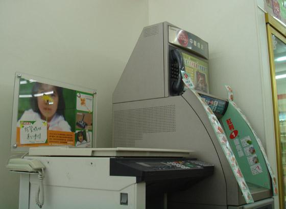 https://blog-001.west.edge.storage-yahoo.jp/res/blog-a4-fe/laxjfk2002/folder/896810/23/44872123/img_8