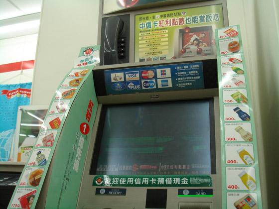 https://blog-001.west.edge.storage-yahoo.jp/res/blog-a4-fe/laxjfk2002/folder/896810/23/44872123/img_9