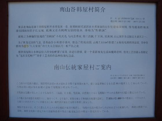 https://blog-001.west.edge.storage-yahoo.jp/res/blog-a4-fe/laxjfk2002/folder/411959/87/45277287/img_3