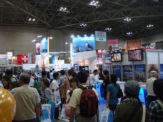 https://blog-001.west.edge.storage-yahoo.jp/res/blog-a4-fe/laxjfk2002/folder/847789/07/45459607/img_4