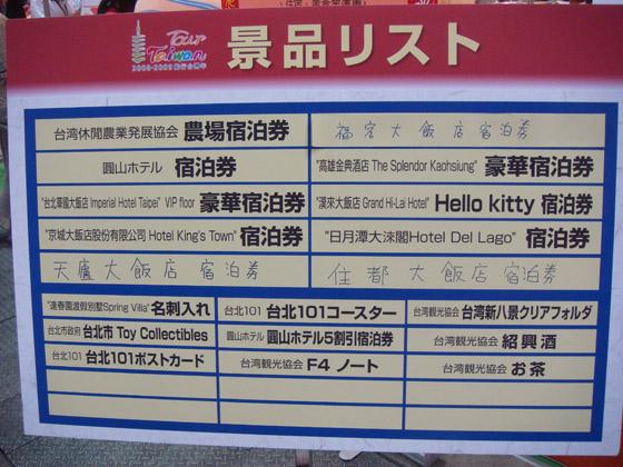 https://blog-001.west.edge.storage-yahoo.jp/res/blog-a4-fe/laxjfk2002/folder/847789/07/45459607/img_8