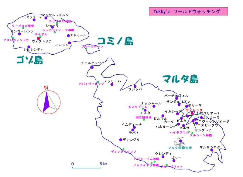 https://blog-001.west.edge.storage-yahoo.jp/res/blog-a4-fe/laxjfk2002/folder/1572899/23/45475023/img_7