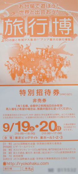 https://blog-001.west.edge.storage-yahoo.jp/res/blog-a4-fe/laxjfk2002/folder/847789/71/50962971/img_0
