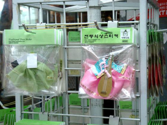https://blog-001.west.edge.storage-yahoo.jp/res/blog-a4-fe/laxjfk2002/folder/411959/24/51114424/img_3