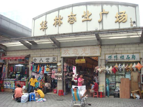 https://blog-001.west.edge.storage-yahoo.jp/res/blog-a4-fe/laxjfk2002/folder/375902/69/51129069/img_9