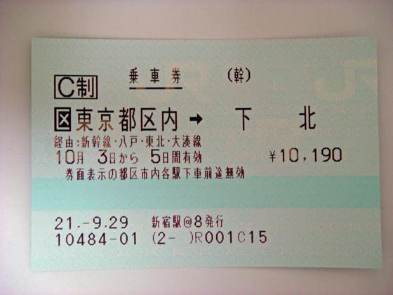 https://blog-001.west.edge.storage-yahoo.jp/res/blog-a4-fe/laxjfk2002/folder/847789/73/51171573/img_0