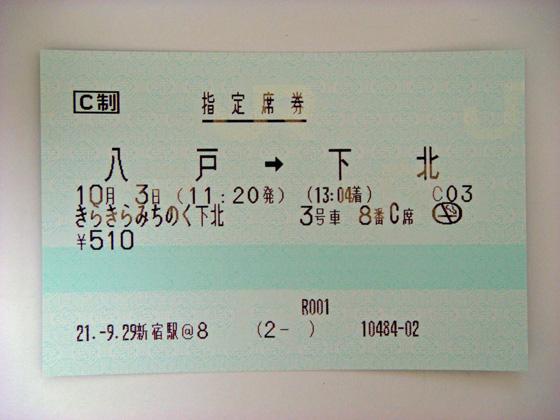 https://blog-001.west.edge.storage-yahoo.jp/res/blog-a4-fe/laxjfk2002/folder/847789/73/51171573/img_1
