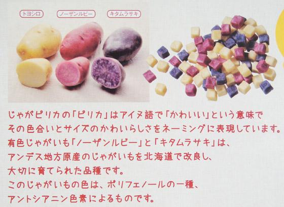 https://blog-001.west.edge.storage-yahoo.jp/res/blog-a4-fe/laxjfk2002/folder/847789/22/51703922/img_1