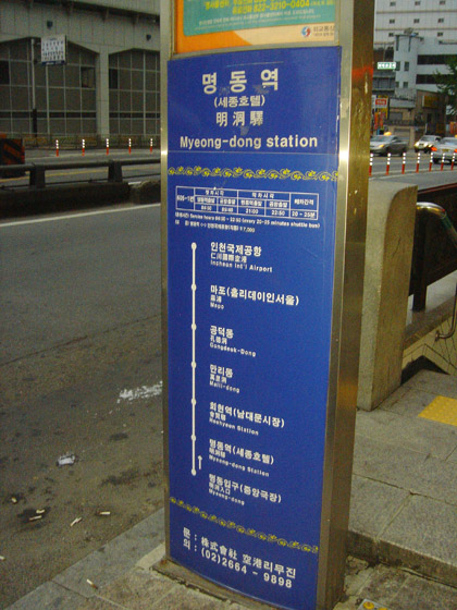 https://blog-001.west.edge.storage-yahoo.jp/res/blog-a4-fe/laxjfk2002/folder/501872/29/52008829/img_0
