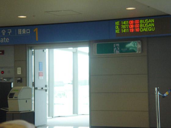 https://blog-001.west.edge.storage-yahoo.jp/res/blog-a4-fe/laxjfk2002/folder/501872/29/52008829/img_3