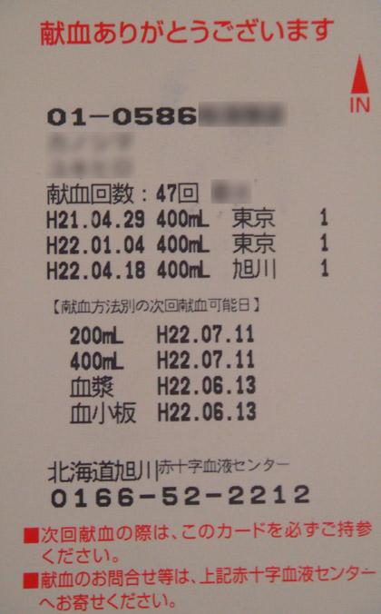 https://blog-001.west.edge.storage-yahoo.jp/res/blog-a4-fe/laxjfk2002/folder/847789/52/52044252/img_9