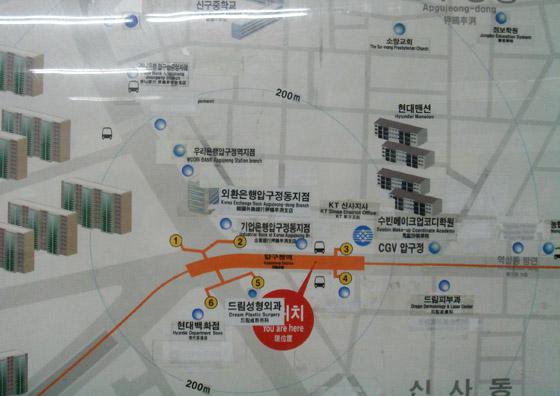 https://blog-001.west.edge.storage-yahoo.jp/res/blog-a4-fe/laxjfk2002/folder/411959/26/52238326/img_1