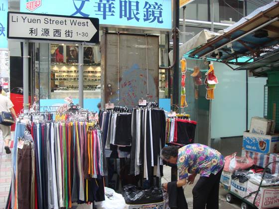 https://blog-001.west.edge.storage-yahoo.jp/res/blog-a4-fe/laxjfk2002/folder/1606948/83/53014183/img_10