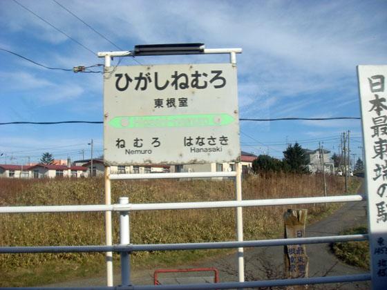 https://blog-001.west.edge.storage-yahoo.jp/res/blog-a4-fe/laxjfk2002/folder/713253/28/53257528/img_3