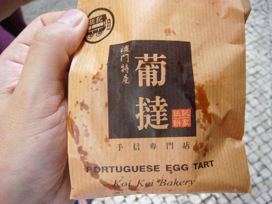 https://blog-001.west.edge.storage-yahoo.jp/res/blog-a4-fe/laxjfk2002/folder/1593870/54/53306154/img_2